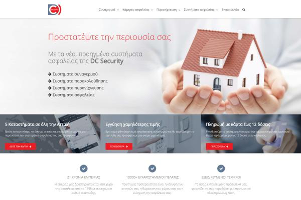 DC Security – Security Systems