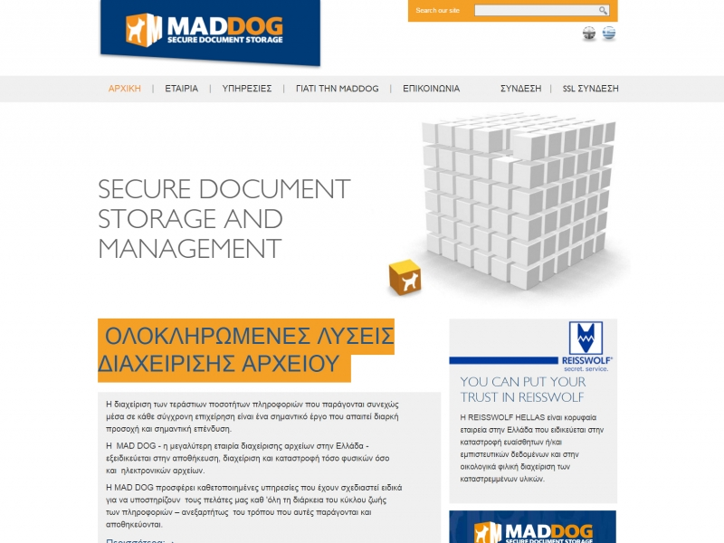 Maddog • Document Management