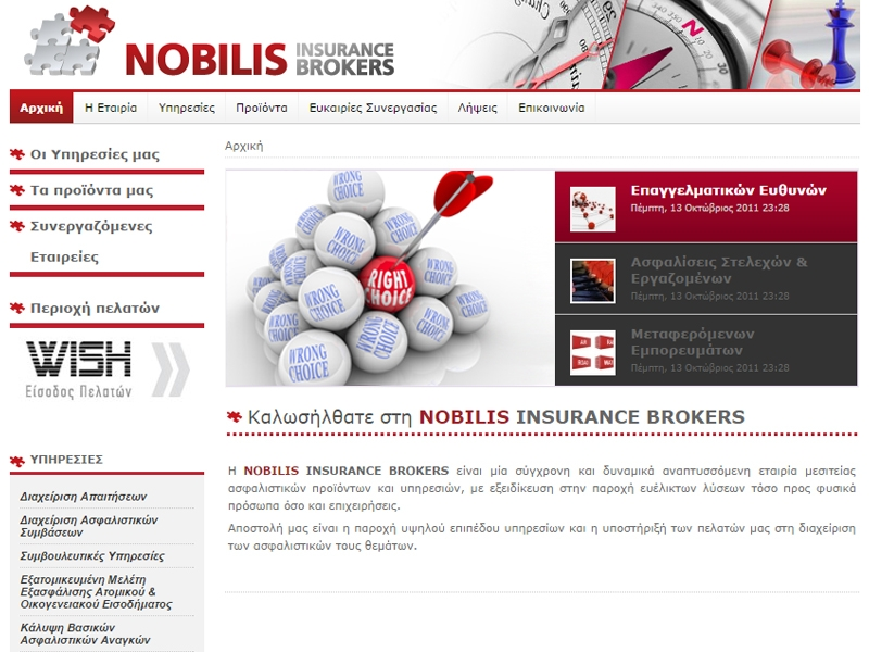 Nobilis Brokers
