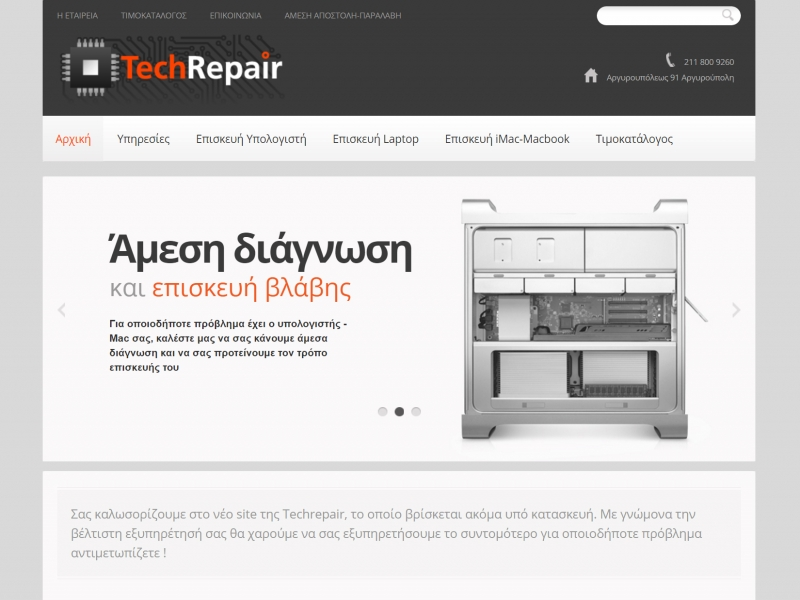 Techrepair.gr