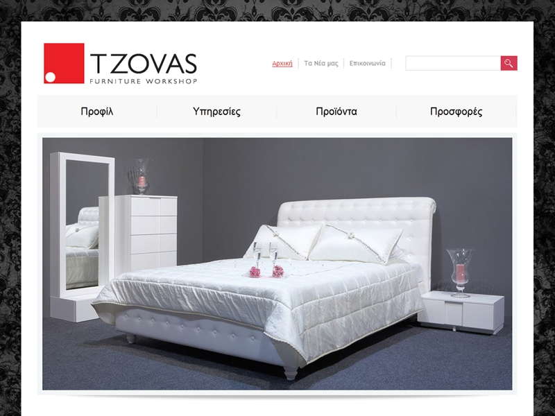 Tzovas Furnitures